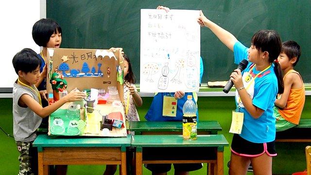 小組上台發表自己的城市藍圖。