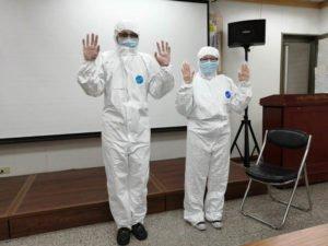 「防患於未然」防護衣體驗
