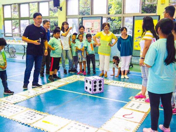 當我們童在一起-跟著福安黃爺爺之家的孩子一起認識台灣